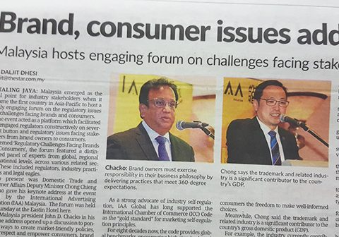Brand, consumer issues addressed